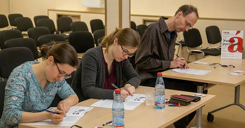 В Новосибирской области началась подготовка к Тотальному диктанту