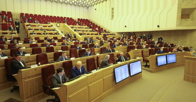 Депутаты новосибирского заксобрания обратились в прокуратуру по поводу законности продажи земли