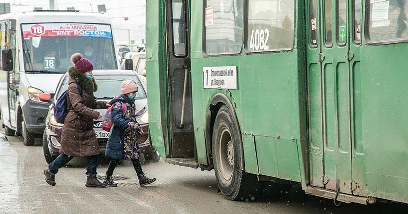 Вступил в силу федеральный закон, запрещающий высаживать из транспорта детей младше 16 лет