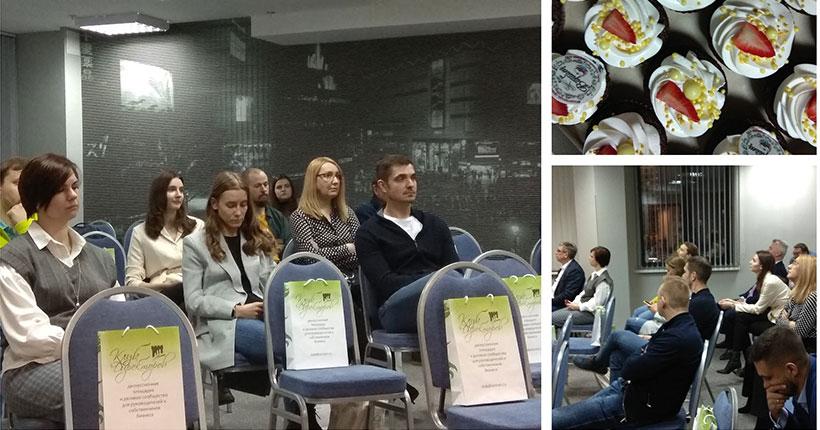 Новосибирский Клуб Директоров провёл заседание «Стрессоустойчивость директора как проверка бизнеса на прочность»