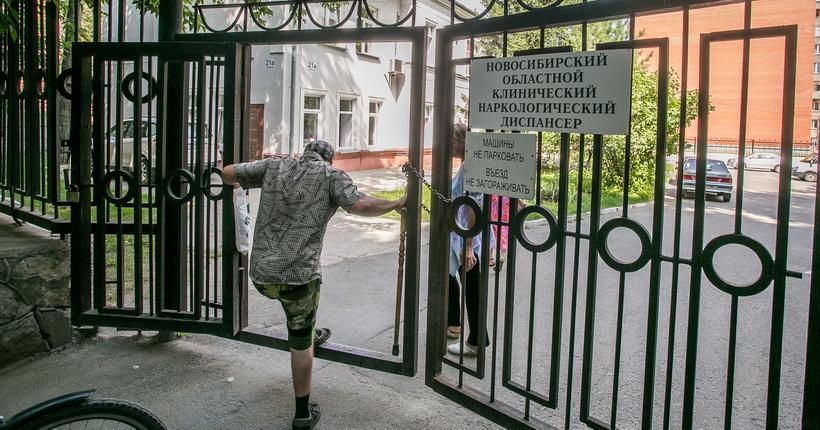 Главный нарколог Новосибирской области назвал профессии, в которых стало больше латентных наркоманов