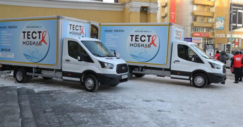 Жители Новосибирской области смогут пройти экспресс-тестирование на ВИЧ-инфекции и гепатит С