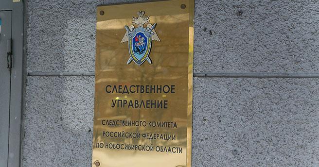 Тела гражданских супругов с огнестрельными ранениями были обнаружены в одной из квартир Новосибирска