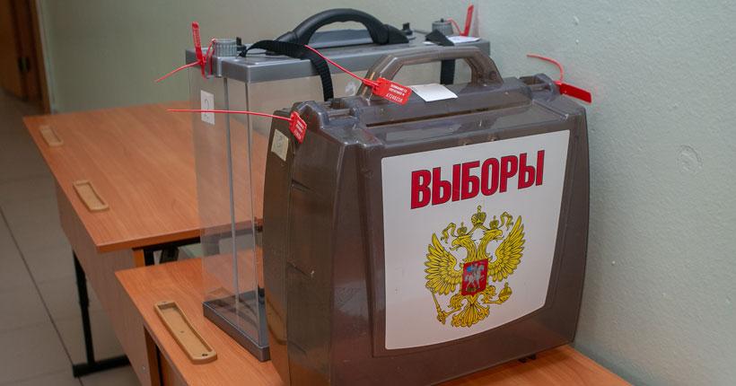 «Единая Россия» запустила процедуру отбора кандидатов на выборах в Госдуму