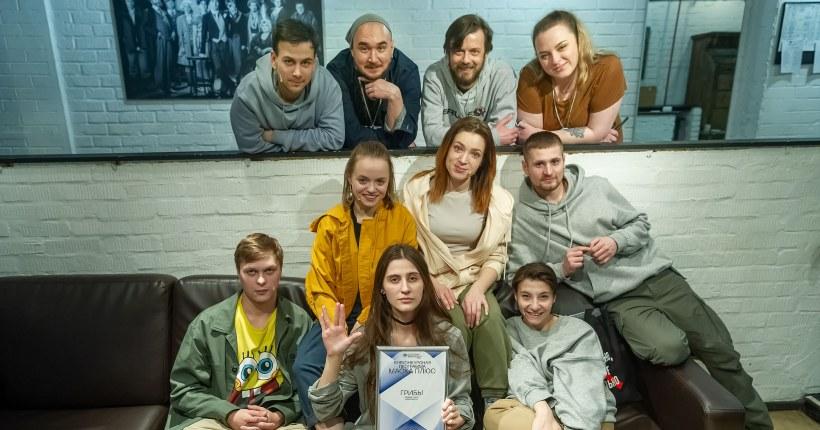 «Первый театр» показал спектакль «Грибы» на «Маске Плюс»
