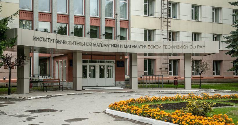 Новосибирская система предсказания распространения коронавируса оказалась успешнее иностранных