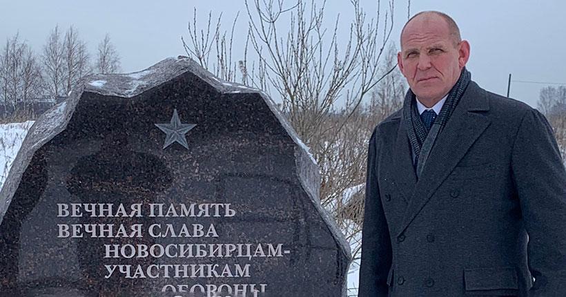 На «Невском пятачке» появилась стела в честь воинов-новосибирцев, участвовавших в обороне Ленинграда