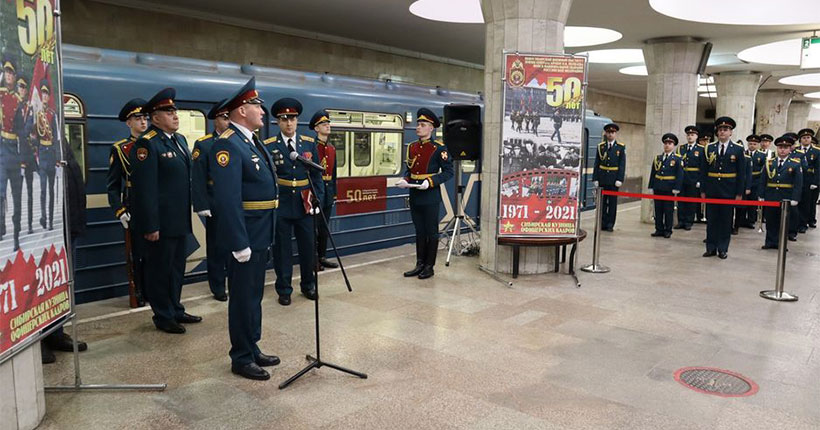 В Новосибирском метрополитене появился новый тематический вагон