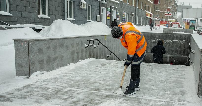 Новосибирцев в ближайшие выходные ждут снег, метели и оттепель
