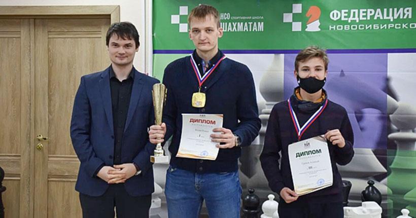 Новосибирец стал чемпионом Сибири по шахматам