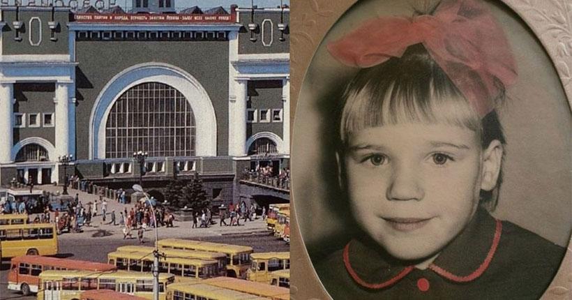 Стало известно, как сложилась судьба девочки, оставленной на вокзале Новосибирска много лет назад