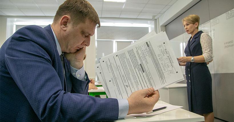 Министр образования Новосибирской области сдаст ЕГЭ по русскому языку