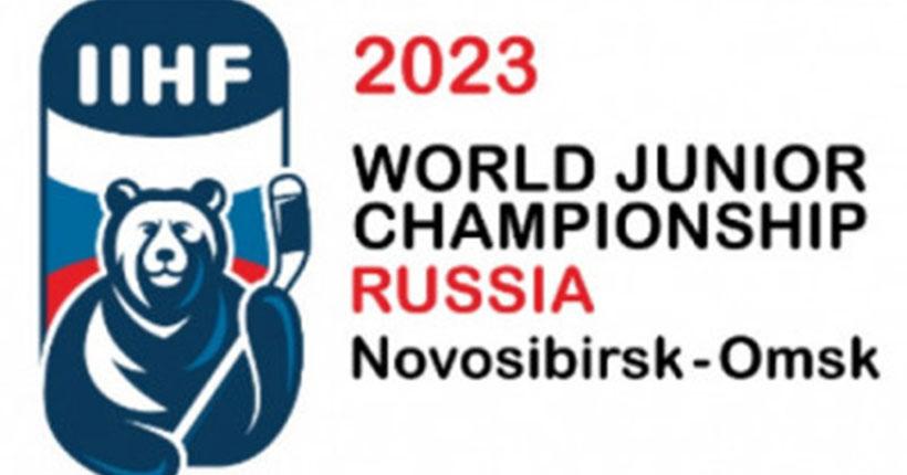 Новосибирской области передана эмблема МЧМ-2023