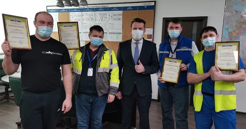 Сотрудники завода «Балтика» в Новосибирске отмечены правительством за вклад в промышленность региона