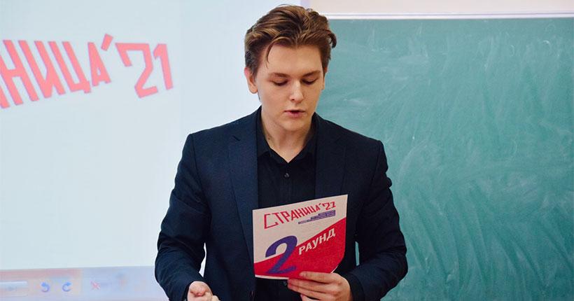 Организаторам чемпионата России по чтению вслух в Новосибирске пришлось нарушить правила
