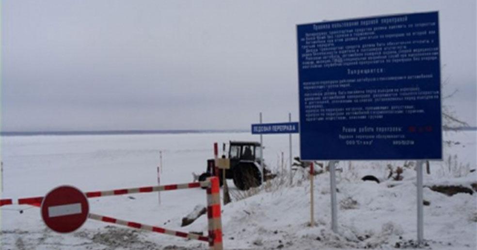 В Новосибирской области закрыли одну из двух действующих ледовых переправ