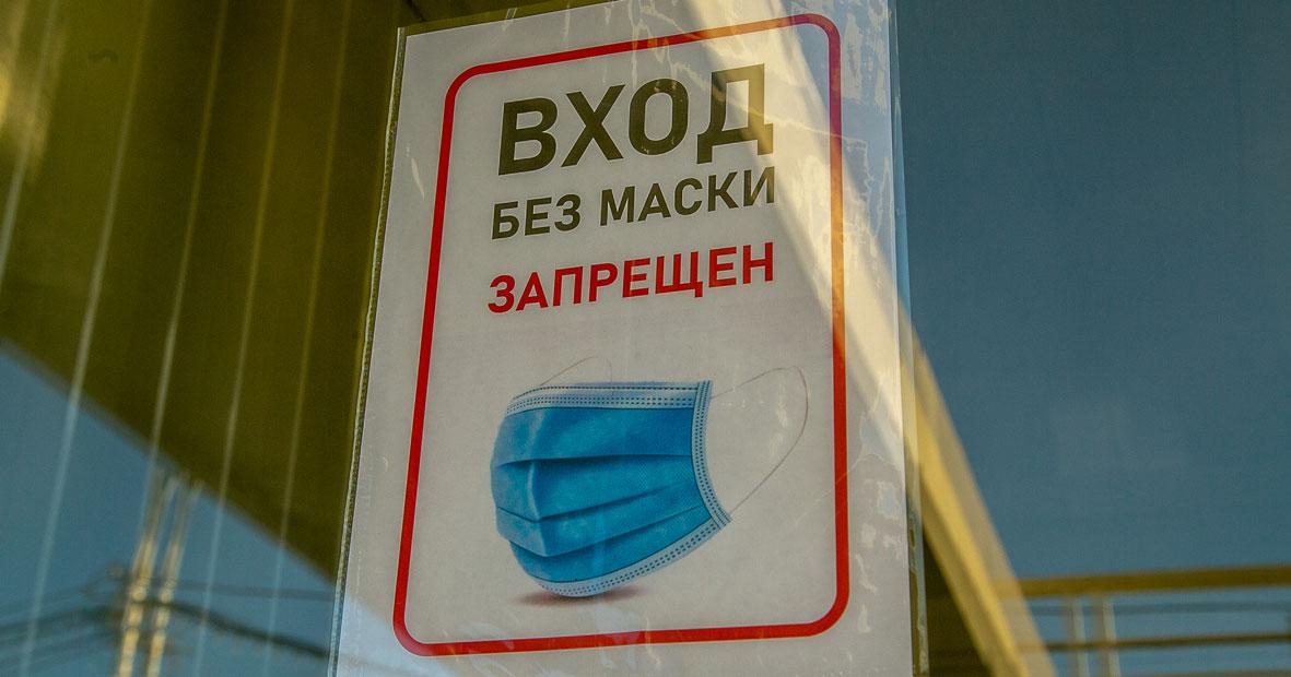 За сутки в Новосибирской области выявили 87 случаев коронавируса