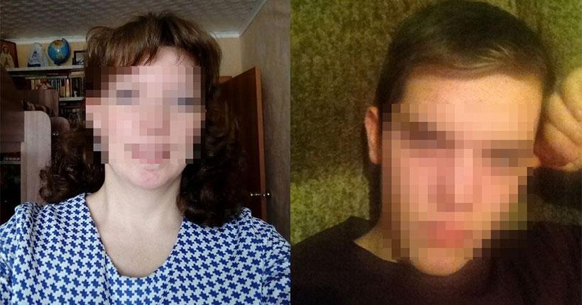 Жительница Новосибирской области рассказала подробности об отношениях своего сына с преподавательницей