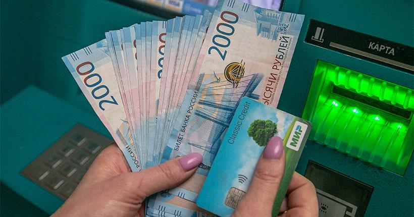 Новосибирцев предостерегли от трюка мошенников с «ошибочными» переводами