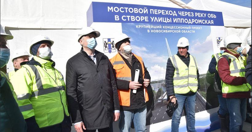 В Новосибирске приступили к формированию новой переправы через Обь
