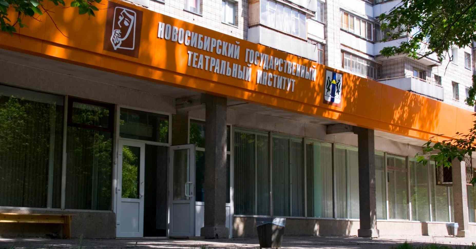 Учителей школ научат преподаванию художественного слова — курсы повышения квалификации открылись в Новосибирском театральном институте