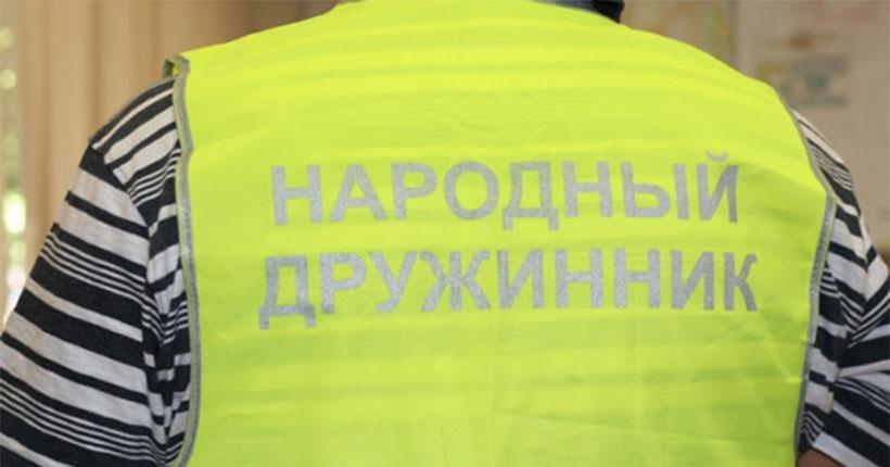 У народных дружинников Новосибирской области появится отличительная символика
