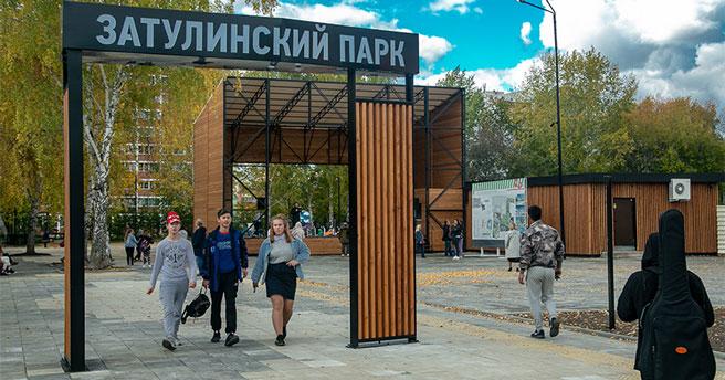 В парках и скверах Новосибирской области устанавливают круглосуточное видеонаблюдение