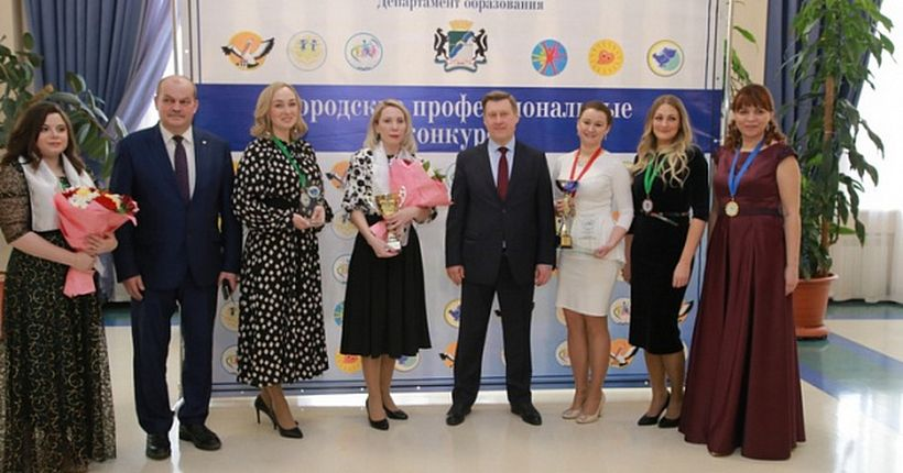 Преподаватель химии стала Учителем года-2021 в Новосибирске