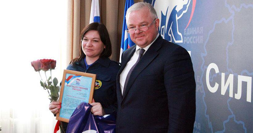 Волонтёрскому центру в Новосибирской области исполнился год