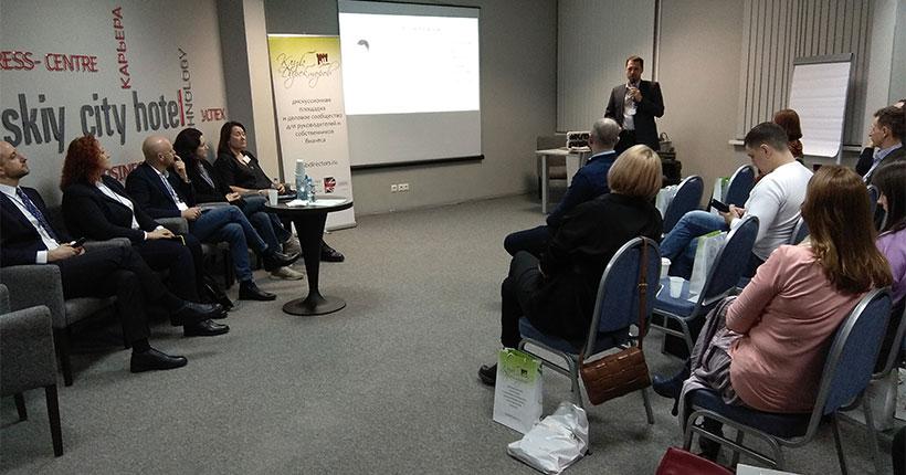 В Клубе Директоров рассказали об актуальности рекрутинга в Новосибирске в новых реалиях