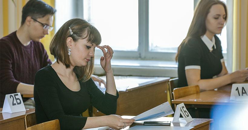 Стали известны даты проведения контрольных работ для учеников 9-х классов в Новосибирской области