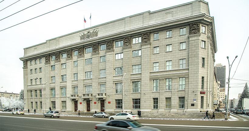 В Новосибирске идёт эвакуация сотрудников мэрии, закрыт доступ к станциям метро