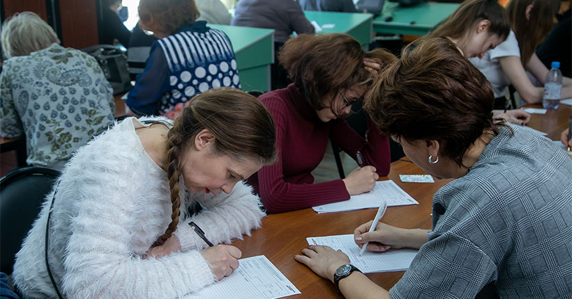 В Новосибирской области открылась регистрация участников Тотального диктанта
