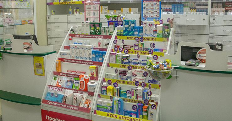 Ряд оптовых фармацевтических, аптечных и медицинских организаций в Новосибирской области могут лишить лицензии