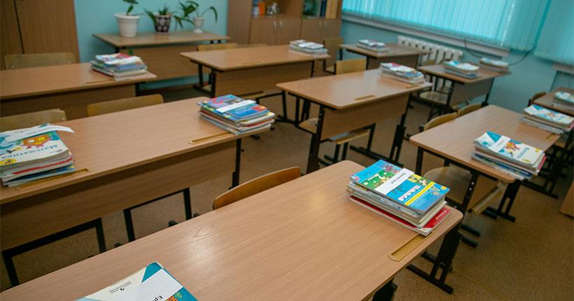 В Новосибирской области пройдёт прямая линия о порядке приёма заявлений на обучение детей в 1-й класс