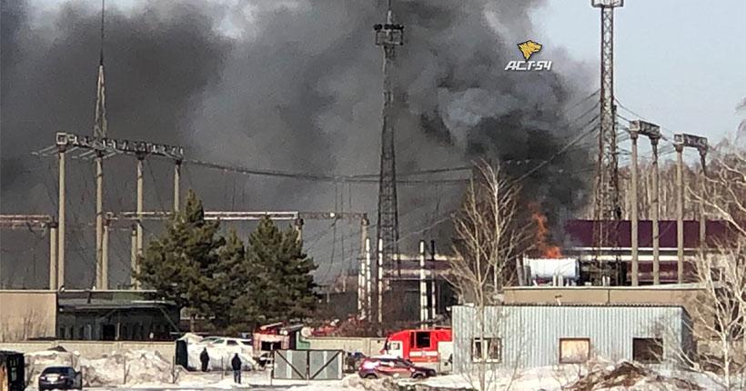 В Новосибирске загорелась трансформаторная подстанция