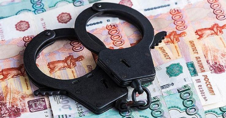 Дело о многомиллионном мошенничестве направлено в Центральный суд Новосибирска
