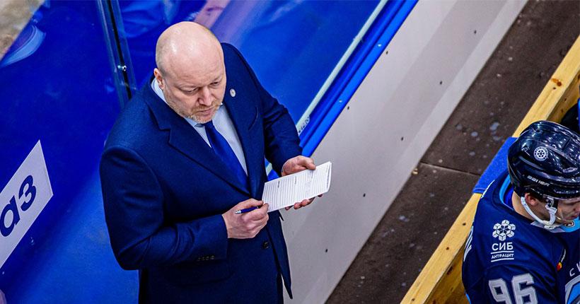 ХК «Сибирь» официально объявил об уходе главного тренера Николая Заварухина