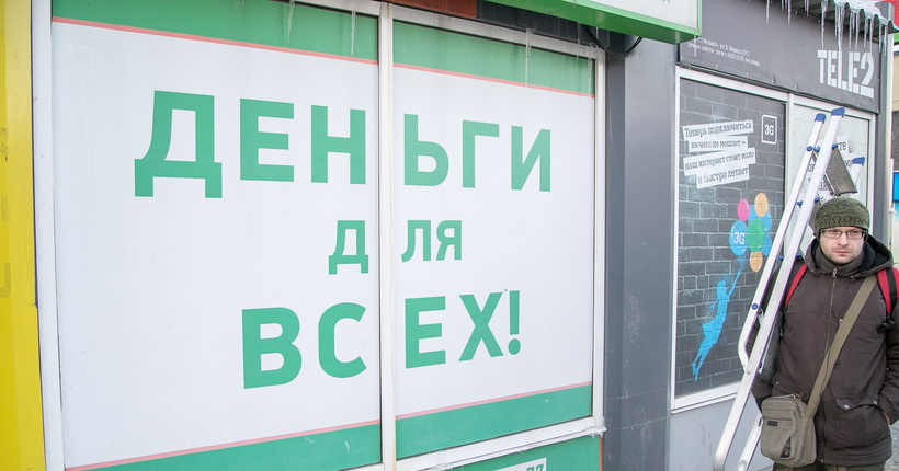 Жители Новосибирской области могут повысить свою финансовую грамотность с помощью аудиолекций