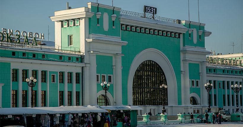 Пять маневровых диспетчеров железнодорожной станции «Новосибирск-Главный» предстанут перед судом за хищение