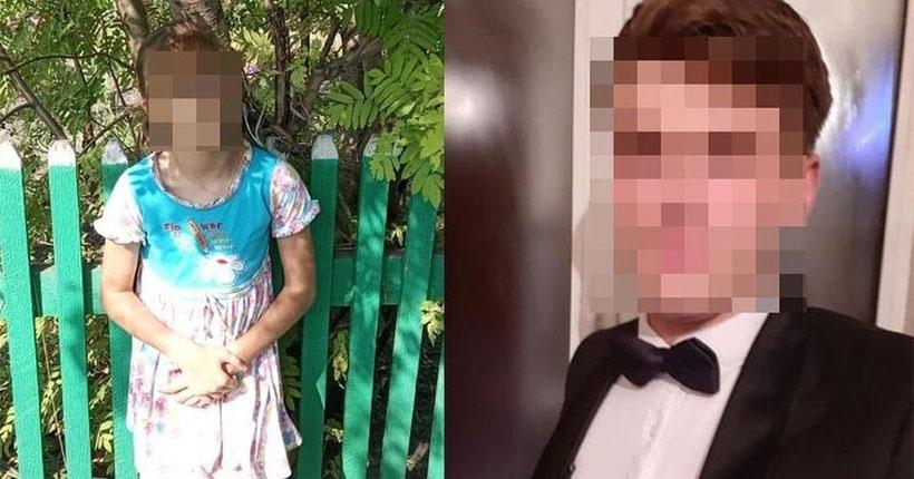 В Новосибирске отменили приговор молодому человеку, которого приёмная сестра обвинила в домогательствах