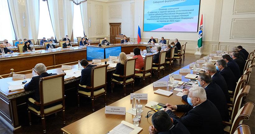 Около 90% опрошенных новосибирцев положительно оценивают состояние межнациональных отношений в регионе