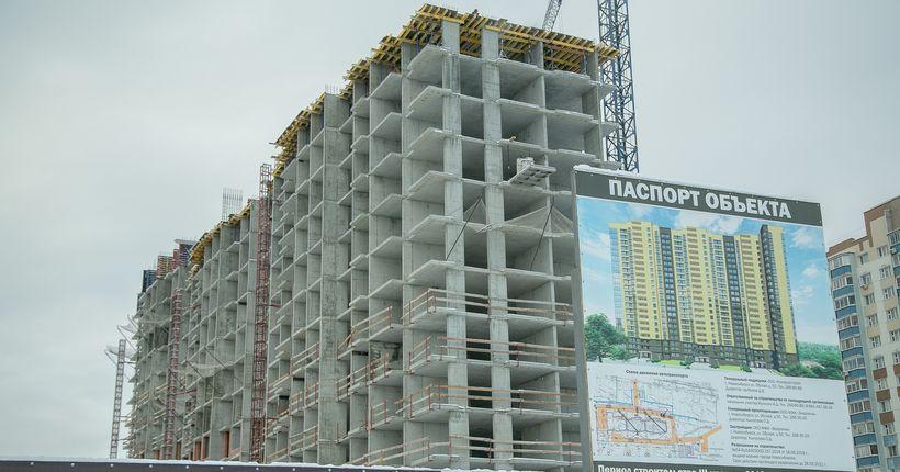 Новая рабочая группа разберётся, как быстрее передать новое жильё мэрии Новосибирска для расселения нуждающихся