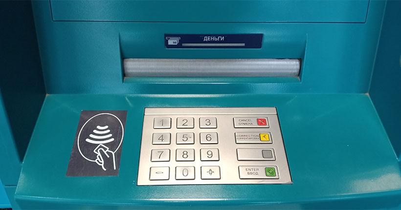 В России снять деньги с пенсионной карты Банка «Левобережный» можно без комиссии в любых банкоматах