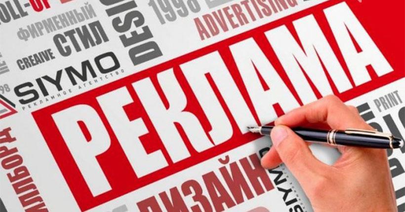 Клуб Директоров представил новую тему заседания в Новосибирске: «Реклама и PR. Что помогает продавать?»