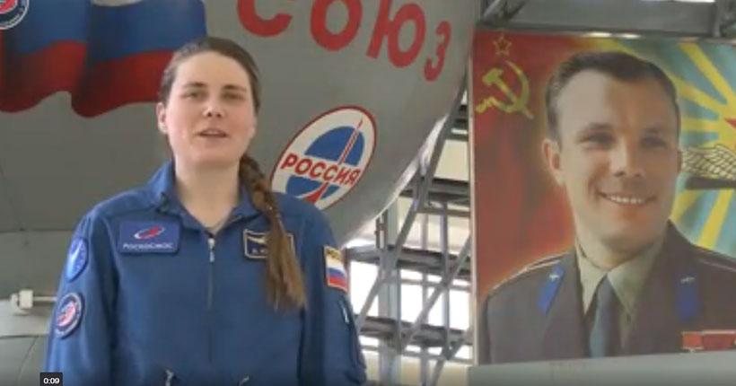 Анна Кикина поздравила жителей Новосибирска с Днём космонавтики