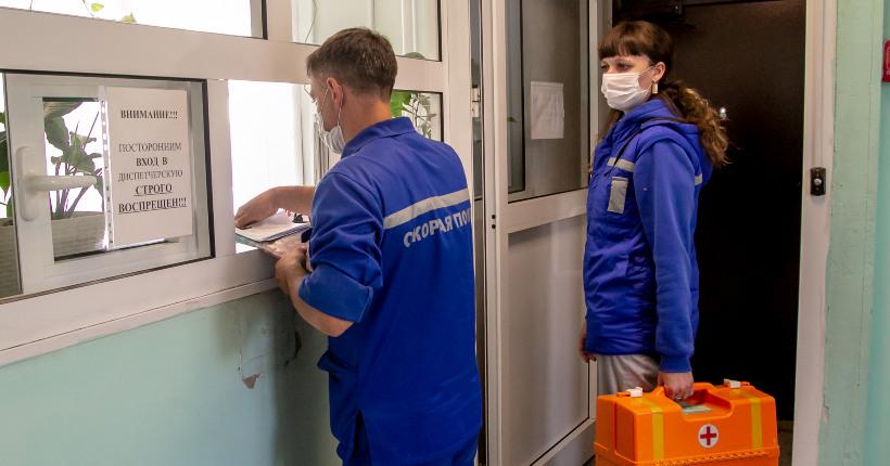 Новосибирские медики смогут получать служебное жильё в собственность