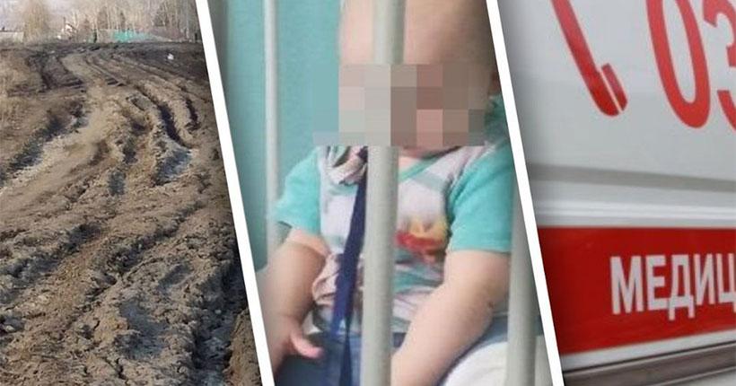 Стали известны подробности спасения 9-месячной девочки, к которой из-за грязной дороги не доехала скорая