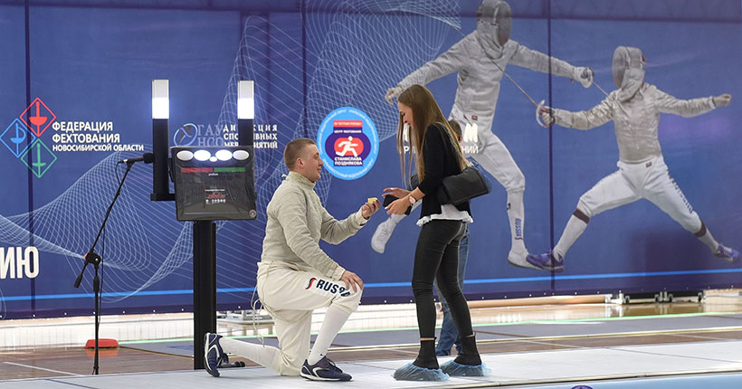 На чемпионате России по фехтованию в Новосибирске произошла помолвка