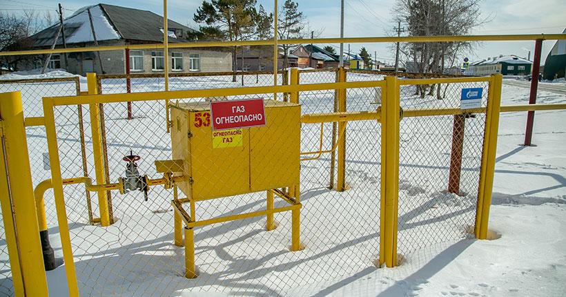 В Новосибирской области может появиться единый оператор газификации
